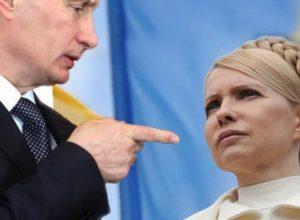 Українці шоковані! Тимошенко готова на все заради президентського крісла!