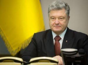 Прямий ефір 22:00! Неймовірна заява Президента! Щойно Порошенко звернувся до кожного українця з цими словами