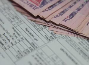 Как оформить субсидию! 10 спорных вопросов! Полезная информация!