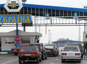 СРОЧНО! От сегодня правила пересечения границы Украины изменили