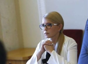 Тимошенко срочно рассказала о готовящемся введении военного положения в стране. Видео