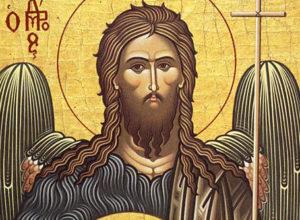 Різдво Іоанна Предтечія 7 липня: в цей день збуваються найзаповітніші бажання