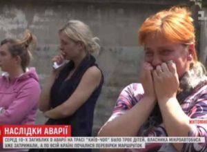 """""""Сестри з дітьми хотіли їхати в іншій маршрутці, але водій вмовив"""": Родичі загиблих розповіли деталі смертельної ДТП на Житомирщині"""