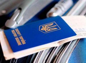 Тепер поїхати до країн ЄС українцям стане складніше! Скільки коштуватиме дозвіл і коли почнуть діяти правила!