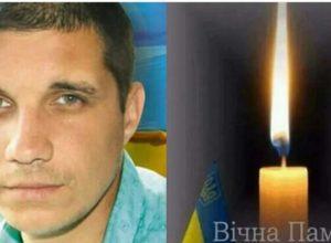 Після двох діб допитів та катувань бойовики розстріляли патріота. Дмитрові завжди буде 28…