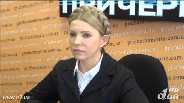«Смерть чоловіка, багатий коханець і серйозні проблеми з здоров'ям»: Куди і чому пропала Тимошенко
