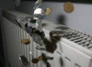 В Україні введуть другий тариф на опалення! Скільки платитимемо!