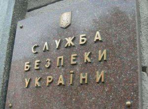 Що робити з Донбасом після смерті Захарченко! В мережу злили цікаву аудіозапис!