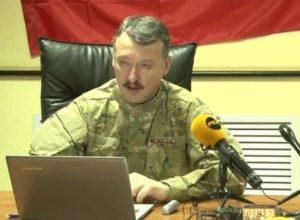 Крим доведеться віддати: Стрєлков шокував Росію своїм зверненням!