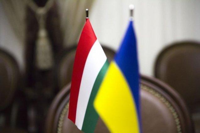 'Екстремісти! Скандал з паспортами Угорщини отримав новий поворот!