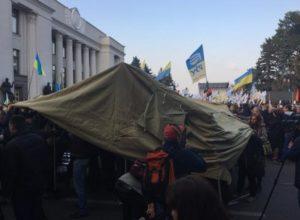 ТЕРПІННЮ ПРИЙШОВ КІНЕЦЬ. Подивіться, що готується в Києві …