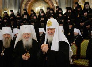 РПЦ звернулася до всіх віруючих України…