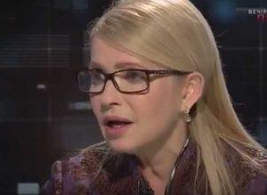 20:48! Юлія Тимошенко звернулась до народу України з словами, які можуть змінити хід історії!