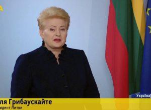 Презuдент Лuтви б'є на sполох! Вона виступила з важливою заявою щодо України