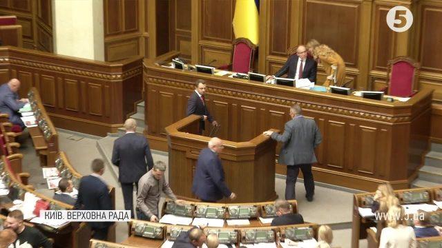 Всім українцям молодше 35 Років встановлять обовязкове додаткове відрахування з зарплати у розмірі до 7% !