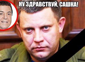 Душа Захарченко та снайпер в пісочниці: безглузді фейки від бойовиків