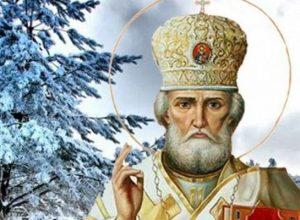 День святого Миколая: що потрібно зробити обов'язkово, а що заборонено