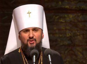 З'явилася перша потужна заява голови єдиної помісної церкви: послання до українців