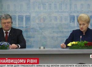Ось що таки дійсно братній народ. Подuвіться, що зробила Литва по відношенні до України