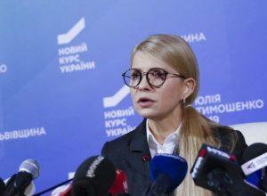 Зарплата збільшиться у 3,5 рази і складати понад $1000! Тимошенко звернулась до українців з несподіваною звісткою…
