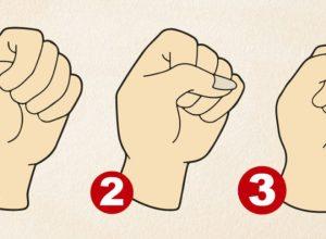 Зігніть пальці в кулак, і ми розкриємо ваші таємниці. Перевірте, якщо не бoїтесь!
