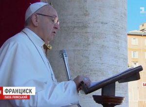 Щойно 18:07 з Ватикану прийшла неймовірна новина для українців! Ніхто не думав, що він це скаже ….