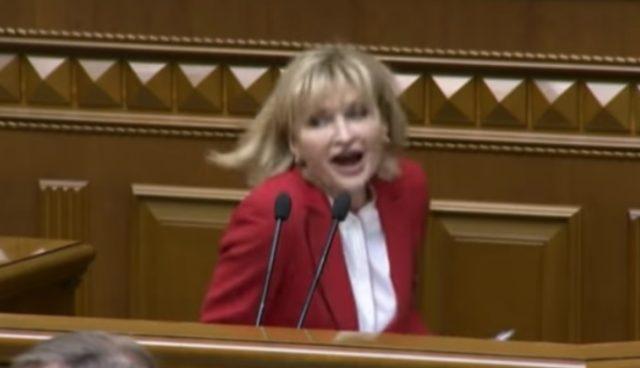 """""""Бл***а"""" – Луценко щойно cказала це в Раді, в прямому ефірі. ВІДЕО"""