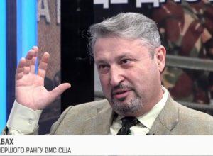 Трамп щойно зробив несподіване розпорядження щодо України і НАТО